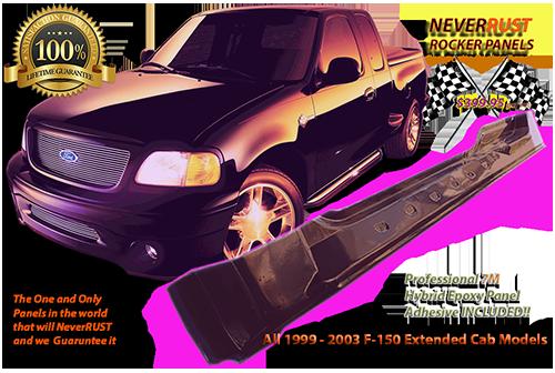 1998 2003 Neverrust F150 Extended Cab Rocker Panel Set